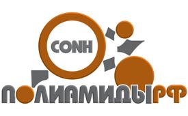 Полиамиды.РФ